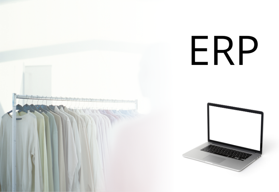 X signs your In-house Apparel ERP needs to be Upgraded